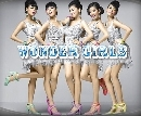 WONDER GIRLS : Music Video Concert Fun 2008 1 DVD