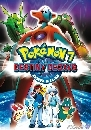 ����ٹ Pokemon ���͹ �� 7 5 DVD ��
