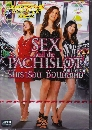 Sex And The Pachislot �ѡ������͹ ��͹���� 1 DVD