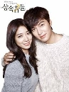 ����������� The Heirs ��ش���㨹����� 5 DVD �ҡ����