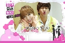 We Got Married KwangHee-SunHwa [ep.1-34] 8 DVD บรรยายไทย จบ