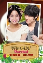 We Got Married Lee Hong Ki + Fujii Mina 4 DVD บรรยายไทย จบ