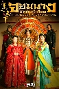 ˹ѧ�չ ����ҧ����ѧ�����ʹTang Palace of The Beauty World 6 DVD