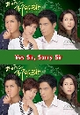 ˹ѧ�չ �س�������Ѻ Yes Sir, Sorry Sir 6 DVD