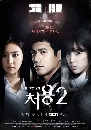 ����������� Ghost-Seeing Detective Cheo Yong 2 ��§ �ѡ�׺�����ԭ�ҳ 2 3 DVD ��������