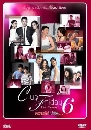 ละครไทย Club Friday The Series Season 6 5 DVD