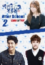 ����������� After School Lucky Or Not Season 2 1 DVD ��������