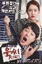 ����������� Ms.Temper and Nam Jung Gi 4 DVD ��������