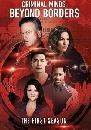 ซีรีย์ฝรั่ง Criminal Minds Beyond Borders Season 1 ทีมพิฆาตสะท้านโลก ปี 1 3 DVD พากย์ไทย