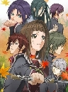 การ์ตูน Hiiro no Kakera - The Tamayori Princess Saga I II END 2 DVD พากย์ไทย