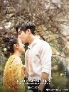 ซีรีย์จีน Flipped รักพลิกล็อค 3 DVD บรรยายไทย