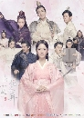 หนังจีน I Will Never Let You Go แม่นางน้อยฮวาปู๋ชี่ 8 DVD บรรยายไทย