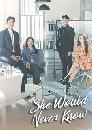 ซีรีย์เกาหลี She Would Never Know (2021) 4 DVD บรรยายไทย
