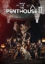 ซีรีย์เกาหลี The Penthouse : War in Life 2 เกมแค้นระฟ้า 2 (2021) 4 DVD บรรยายไทย
