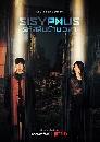 ซีรีย์เกาหลี Sisyphus The Myth รหัสลับข้ามเวลา (2021) 4 DVD บรรยายไทย