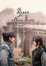 ซีรีย์เกาหลี River Where The Moon Rises (2021) 5 DVD บรรยายไทย