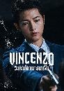 ซีรีย์เกาหลี Vincenzo วินเชนโซ่ ทนายมาเฟีย (2021) 5 DVD บรรยายไทย